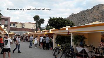 Rania K-handmade natural soap in 1st Nafplion Festival 2