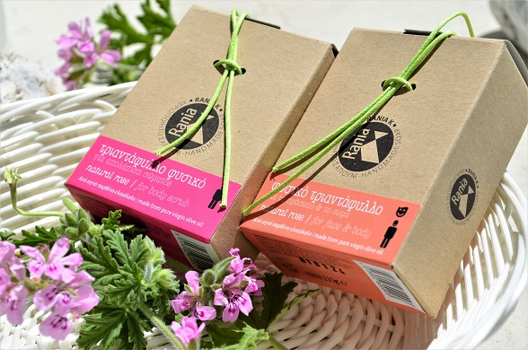 Rose Geranium Rania K handmade Natural Soap
