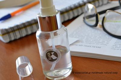 increase alertness for studying-Rania K handmade natural soap 2